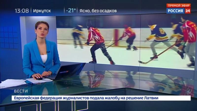 Новости на Россия 24 • В Курске проходит ежегодный хоккейный турнир среди школьников