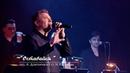 Александр ДОБРОНРАВОВ - ОСТАВАЙСЯ Юбилейный концерт, Вегас Сити Холл, 2018