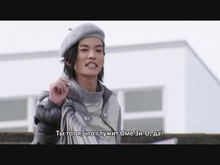 FRT Sora Kamen Rider Zi-O - 17 720p