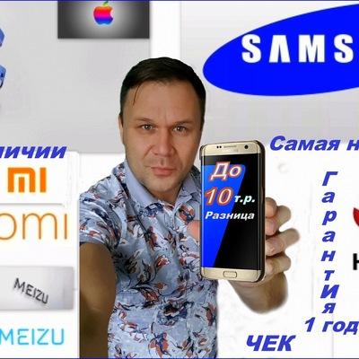 Евгений Кашин