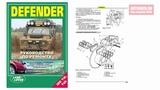 Руководство по ремонту Land Rover Defender 90, 110, 130 дизель