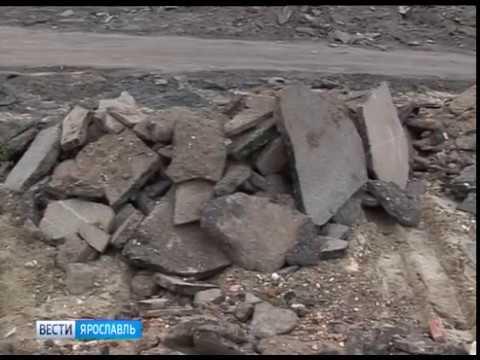 Ярославцы жалуются на мусор, оставшийся после ремонта дорог