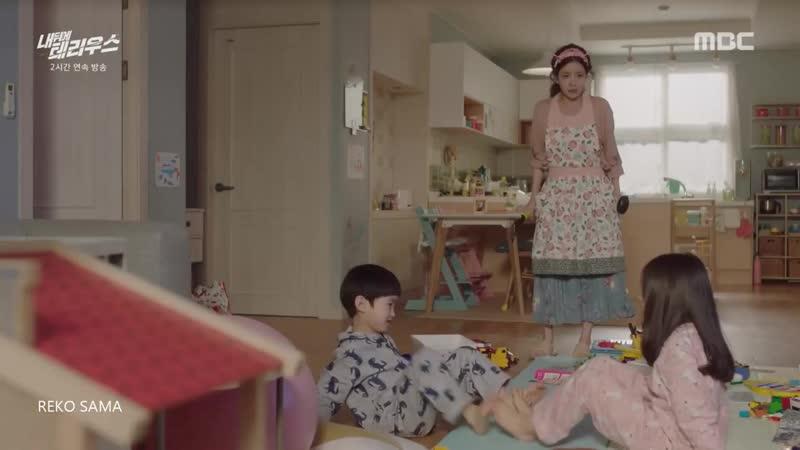 (Териус позади меня OST Part 3) Kim Min Seung – One Day My Secret