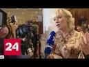 Крымский мост. Сделано с любовью! Премьера в Москве - Россия 24
