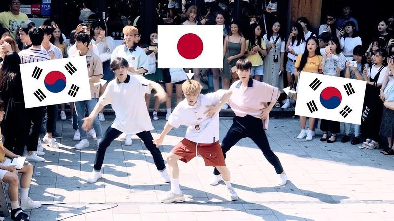 일본인이 한국 길거리에서 K-pop을 췄는데 반응 대박 ㄷㄷ (HNB)