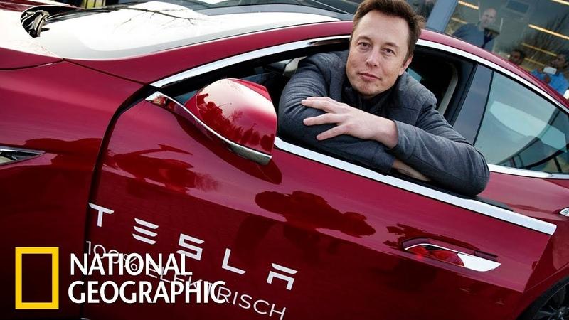 Мегазаводы Электромобиль Тесла Tesla