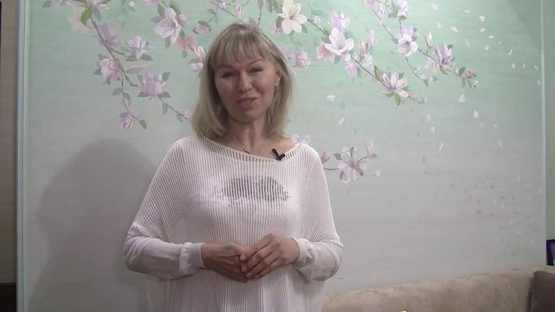 Галина Полухина приглашает вас на свой бесплатный Мастер-класс