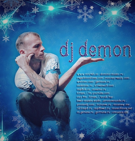 Martin Garrix Justin Mylo Andrew Evanz-Burn Out Love(dj demon Mash Up 2019)