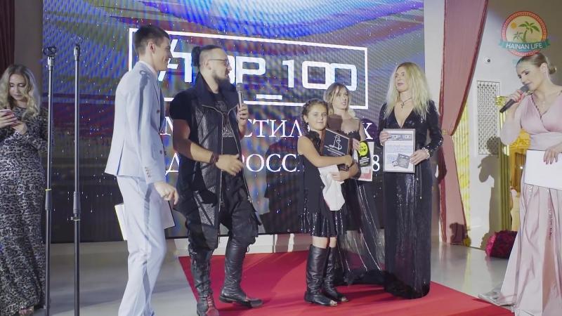 BloGGMagazine Pre Party in Moscow Недели детской Арт моды город Sanya остров Хайнань