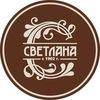 "Санаторий ""Светлана"" | Сочи"