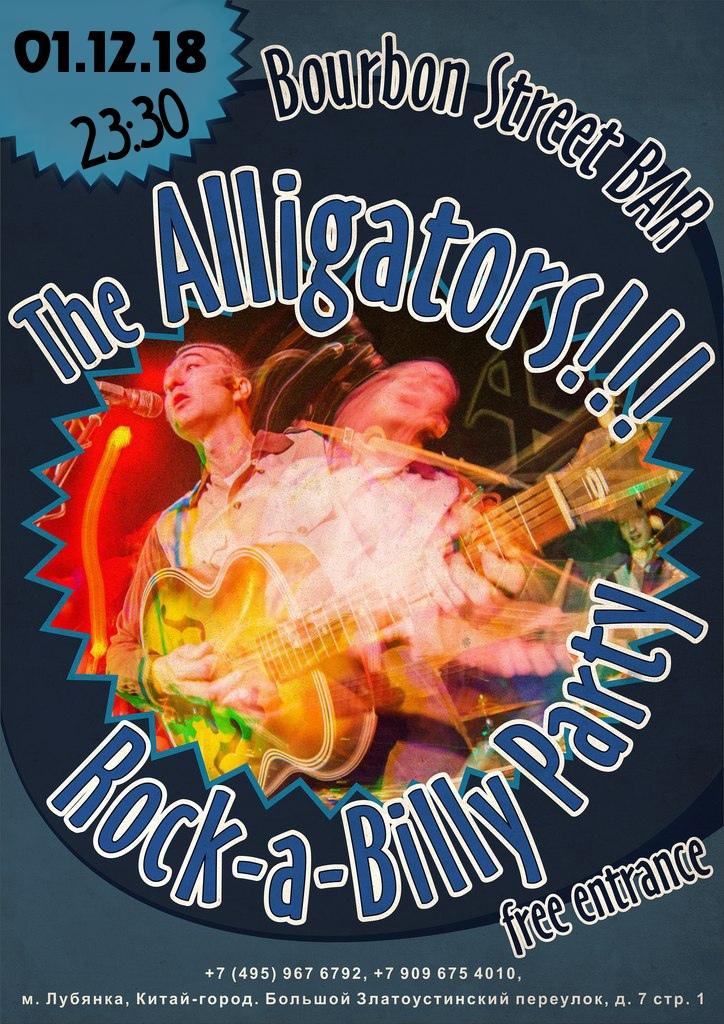 01.12 Alligators в баре Bourbon street!!!