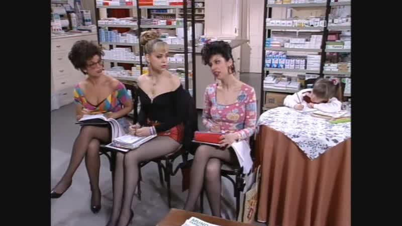 Дежурная Аптека 3 сезон 32 серия Телесериал 1993