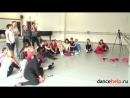 Композиция в детском современном танце. Ольга Васильева, Санкт-Петербург