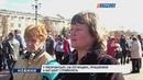 У Лисичанську, на Луганщині, працівники 4 шахт страйкують