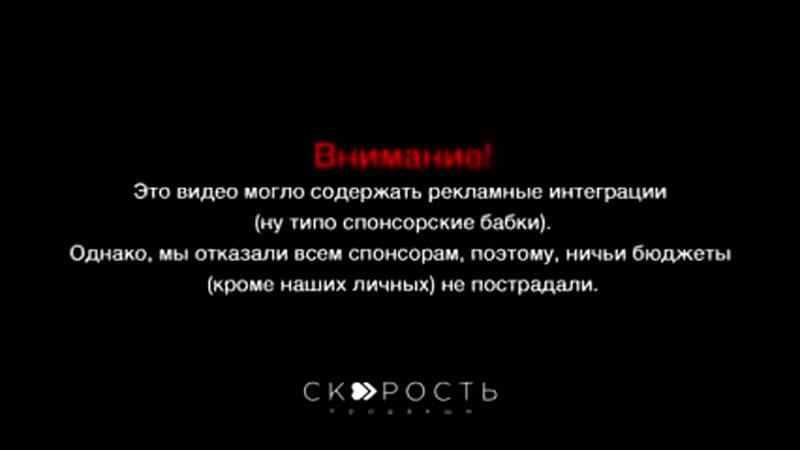 Ленинград-Как же хочется порой.