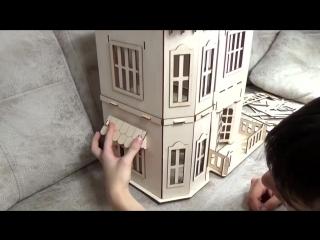 Большой деревянный кукольный дом. Распаковка и обзор.