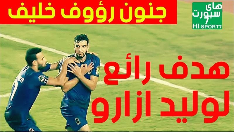 ملخص مباراة الأهلي 1 0 والترجي التونسي تألق 16