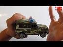 Машинки обзор и распаковка модельки Тюнингованный военный УАЗ ХАНТЕР UAZ HUNTER