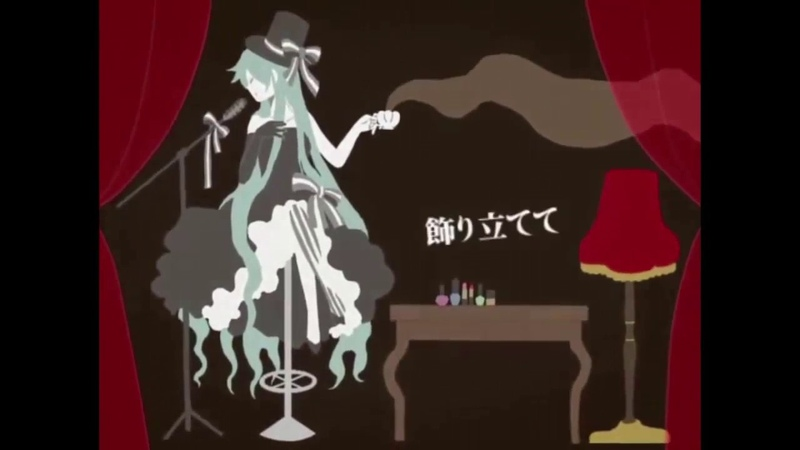 【Riro】One Room, All that Jazz!【歌ってみた】