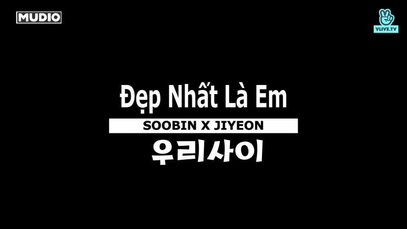 SOOBIN x JI YEON Đẹp Nhất Là Em(우리사이) Official Teaser 1
