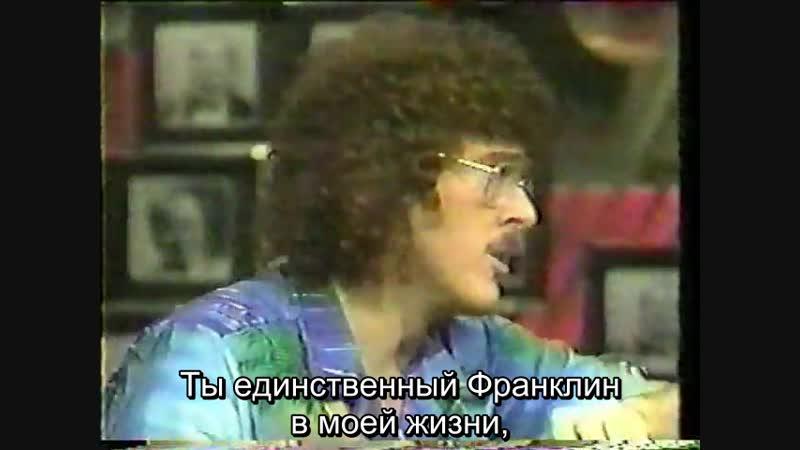 """Weird Al on """"The Joe Franklyn Show"""" 1986 (RUS SUB)"""