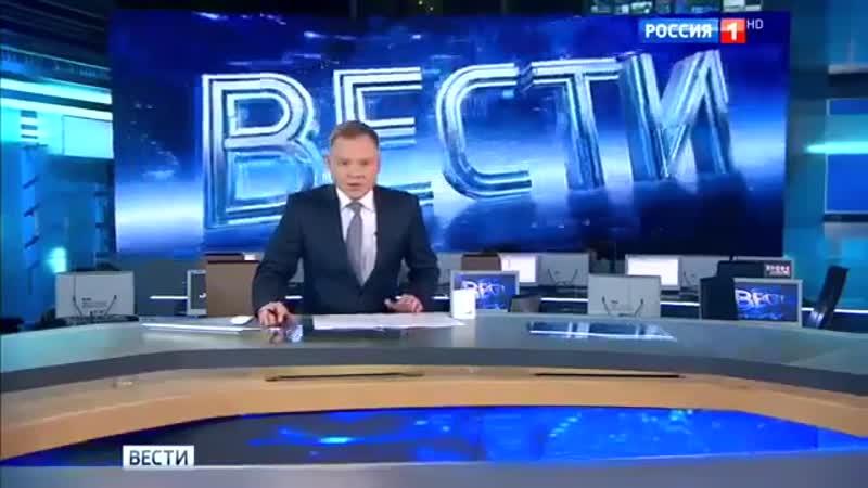 Россия 1 Удалённая работа