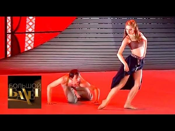 Радка Приходова Адам Звонар Магульена золотая панна Большой балет 2018