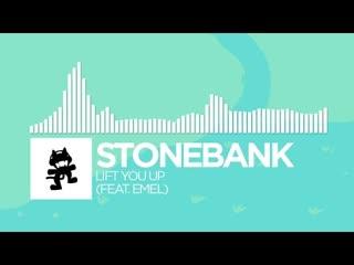 [Trance] - Stonebank - Lift You Up (feat. EMEL)