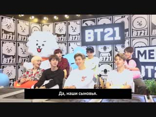 [rus sub][26.10.18] bts x bt21 @ line friends store in los angeles