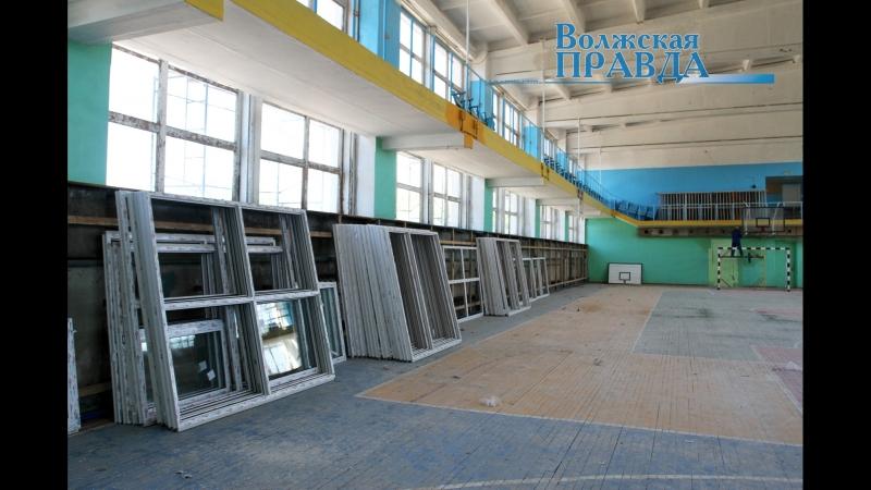 Ремонт Дворца спорта Волжска (Марий Эл) и реконструкцию стадиона планируется завершить к 30 сентября