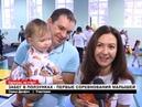 В Муравленко прошел «Забег в ползунках»