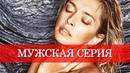Вера Брежнева — Лучшие фото для Мужчин от Брежневой из Инстаграм