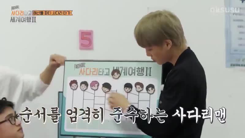 [VIDEO] 190214 EXO cut @ EXO's Travel the World on Ladder Season 2 Ep.19