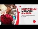 Чек лист продвижения цветочного магазина Вконтакте