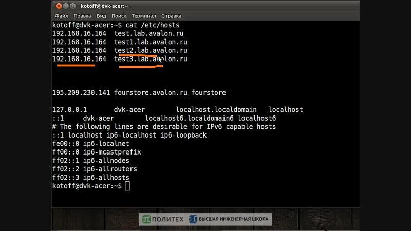 WEB3 HTTPS, SSL и самоподписанный сертификат