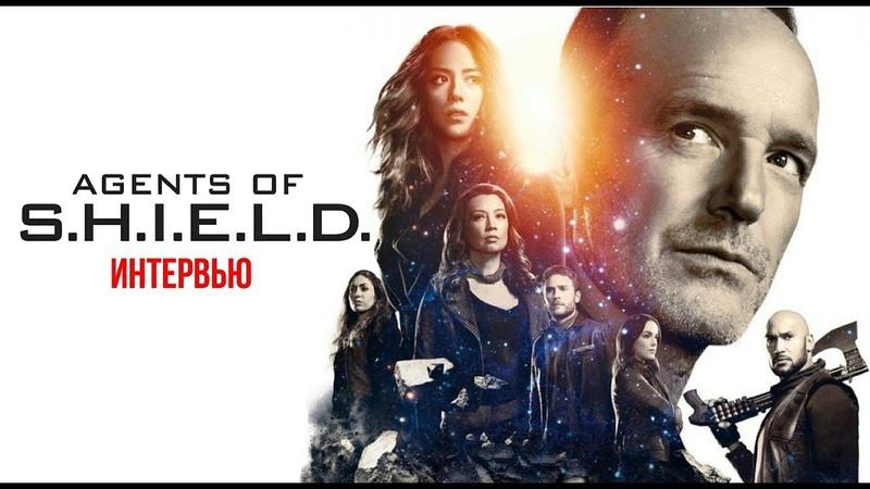 SHIELD SUBS: Интервью Кларка Грегга о 6 сезоне сериала Агенты Щ.И.Т.а .