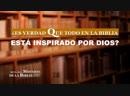 Revelar el misterio de la Biblia (IV) - ¿Es verdad que todo en la Biblia está inspirado por Dios?