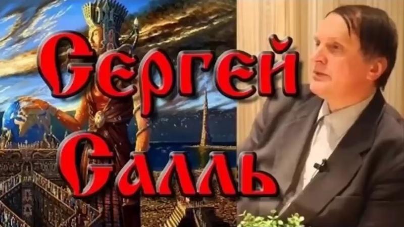 Сергей Салль Путин 2019 Зачем поставили Путина на 6 лет