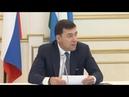 Глава региона Евгений Куйвашев накануне дал поручения о поддержке профессионального сообщества