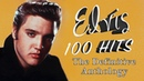 100 хитов Элвиса Пресли ♥