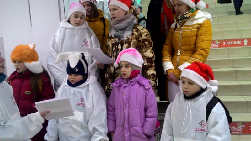 Участие в акции Подарим детям Рождество