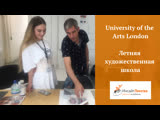 Courses for Teenagers with Chelsea College of Arts