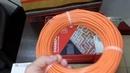 Нагревательный кабель Теплый пол №1 Универсальный