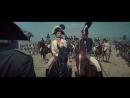 Война и мир (Андрей Болконский) 1-я серия