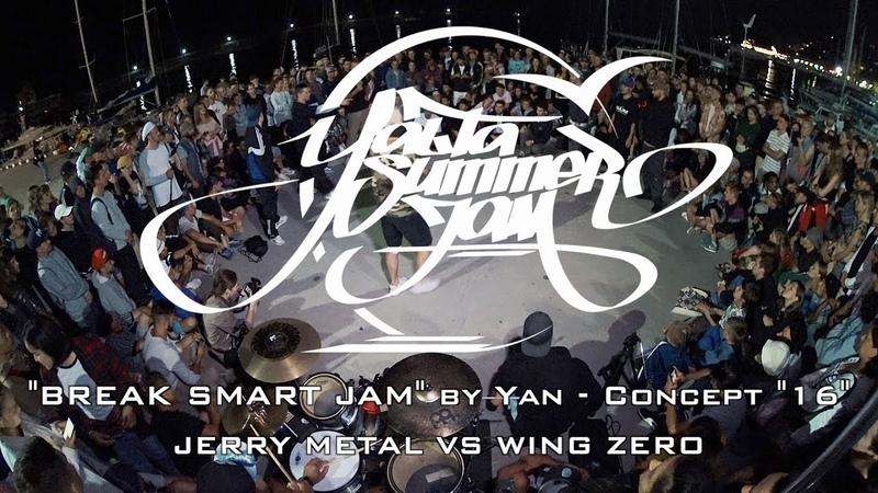 JERRY METAL VS WING ZERO BREAK SMART JAM Concept 16