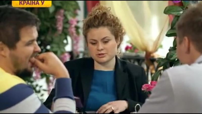 Kpaiha y Краина у сезон 1 серия 15