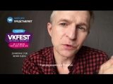 Jay-Jay Johanson Увидимся на VK Fest