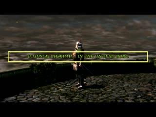 Диалоги персонажа - Солер из Асторы (Character dialogues - Solaire of Astora)