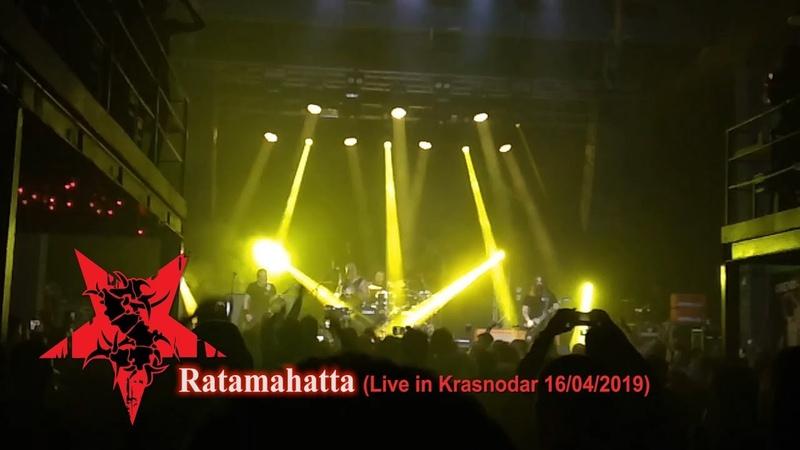 Sepultura Ratamahatta Machine Messiah Tour 2019