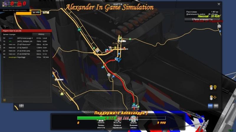 Открытый Конвой НеГабаритов в American Truck Simulator от MTI